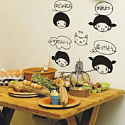 Japanese Girl Wall Stickers (1985-P33)