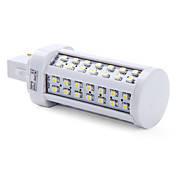 G24 4W 84x3528 SMD 250-300LM 5500-6500K Natural White Light LED Bulb (220-240V)