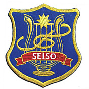 schooluniform badge genspireerd door de school la corda d'oro seiso academie uniform
