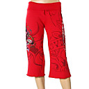 09 Women's Don Ed Hollywood Yoga Sweat Pants (LGT 197 Yoga)