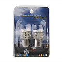 36-LED Power-Saving Vehicle Light Bulbs (12V White 2-Pack)