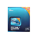 Intel Core i7 860 Processor With Cooling Fan Kits - 2.8GHz 8MB Skt 1156 (SMQ4119)