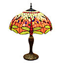 Tiffany-style White Dragonfly Table Lamp(0864-HZ1847)