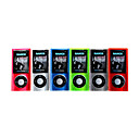 cas de silicium pour iPod nano5 6 couleurs 6 pices par paquet (kly136)