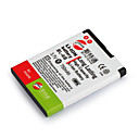 sostituzione cellulare batteria BL-4B per Nokia 5000/7500prism/n75/n76 (BL-4B)
