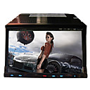 7-inch Touch Screen 2 Din In-Dash Car DVD Player Built-in GPS System Dual Zone AK-7002