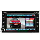"7"" Digital Touch Screen 2-Din Car DVD Player For Hyundai/Nissan-PIP-GPS-RDS-iPod-Bluetooth-DVB-T-Steering Wheel Control"