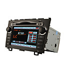 7 Inch Car DVD Player For Honda CRV with GPS Bluetooth DVB-T RDS PIP