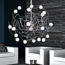 Artistic Ball Shaped Contemporary Chandelier with 20 Lights