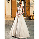 A-line One Shoulder Floor-length Tulle Wedding Dress