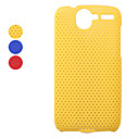 Mesh Net Case Skin Cover for HTC Desire (G7)