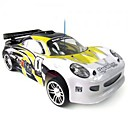 1/6 RC Nitro Gas Powered 21CC Engine 4wd Smartech Commando Nissan Skyline GT 3-Speed Gearbox RTR Touring Car (YX00570)