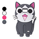 Lovely Cat Design Soft Case for Samsung Galaxy 2 I9100 (Assorted Colors)