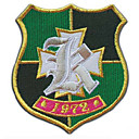 School Badge Inspired by Clannad Hikarizaka Private High School Grade 1