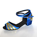 Satin Ankle Strap Latin / Ballroom Dance Shoes For Kids(More Colors)
