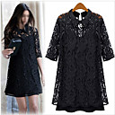 Women's Two Piece A-line Lace Dress