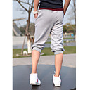 Men's Cropped Sports Pants