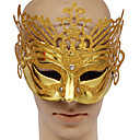 Yellow PVC Dance Queen Party Mask